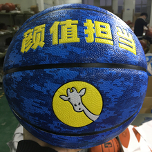 Promotion cheap fabric basketball