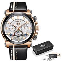 LIGE мужские часы, модные автоматические механические часы с турбийоном, кожа, люксовый бренд, спортивные водонепроницаемые часы, мужские час...(Китай)