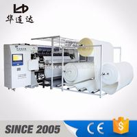 industrial textile machinery, computer pattern sewing quilting machine