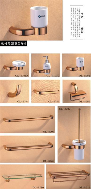 Foshan cheap bathroom accessories prices buy cheap for Affordable bathroom accessories
