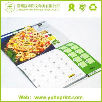Il Calendario Islamico.Ingrosso 2016 Insuperabile A Buon Mercato Muro Di Stampa Del Calendario Per Calendario Islamico Buy Calendario Islamico Porcellana A Buon Mercato Di