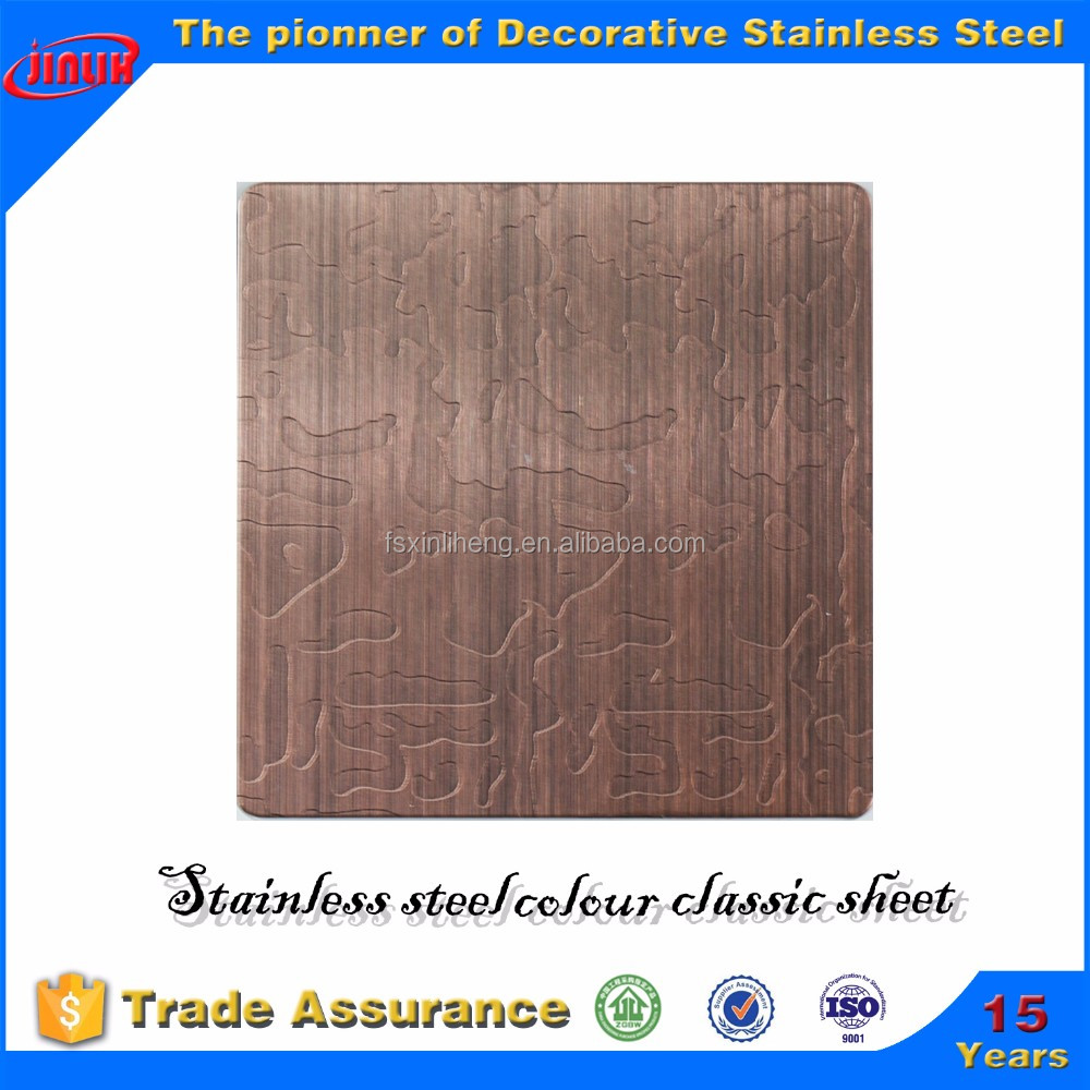 oxidized copper stainless steel metal sheets