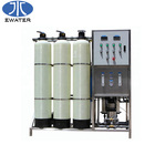 Industrial reverse osmosis purification water purifier treatment system 1500GPD