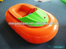hot sale cheap child electric bumper boats price