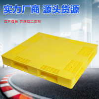 LYTP1210 pp material 4-way entry Tian word plastic pallet for warehousing logistics