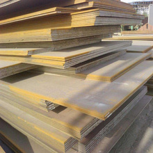 Steel Company From China a516 grade 70 plate High Quality Of forging steel plates 16 mncr5