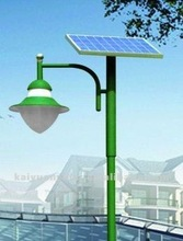 super solar garden lighting 10W