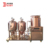 Restaurant brewing system copper steel craft beer making brewery