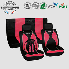 Professional manufacture make car seat cover 2017