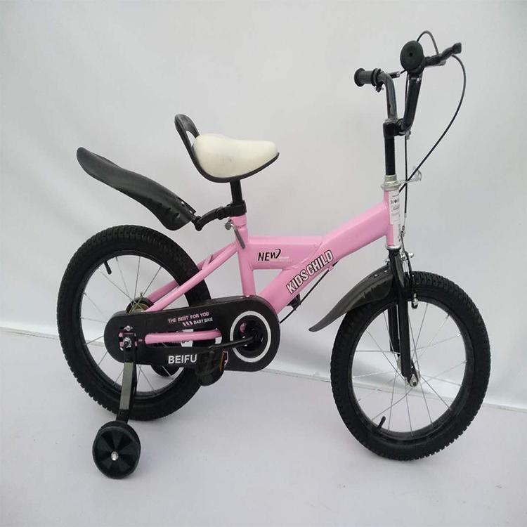 57670bed232bca Merci di riserva prezzo di fabbrica con l'alta qualità di nuovo disegno per  bambini della bicicletta/bambino bici kid bike adatto per 2--12 anni di età  i ...