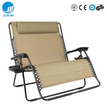 Indoor Outdoor Patio Beach Double Folding Zero Gravity Recliner Sun Lounger  Chair