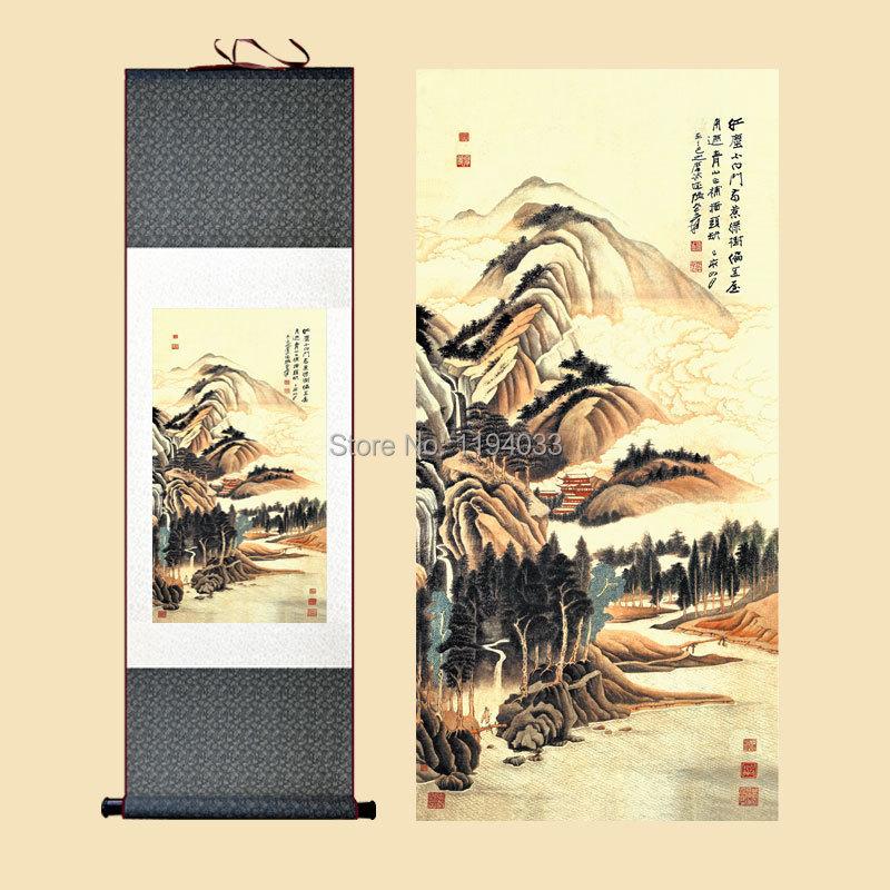 peinture sur rouleau de soie peinture chinoise pend une photo de d coration moderne dans. Black Bedroom Furniture Sets. Home Design Ideas