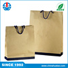 Fugang Low Price Custom Take Away Fast Food Kraft Paper Packaging Bags