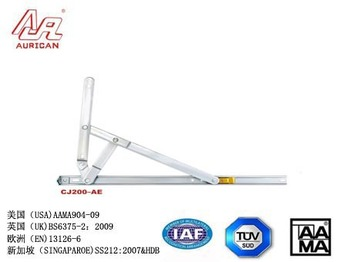 CJ200-AE Series Friction Stay