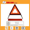 ECE R27 Standard Warning Triangle, reflective warning triangle, car emergency warning triangle