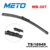 factory wholesale car clear view soft wiper blade