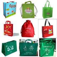 Silk Printed Non Woven Bag Small Non Woven Shopping Bag