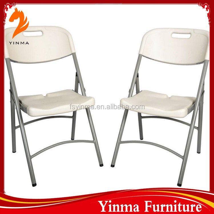 Cheap Price Party Folding Chairs For Events Buy Party Folding Chairs Party