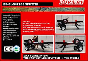 34T world fastest Mechanical log splitter DR-GL-34T
