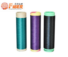 chenille cationic yarn, polyester textured yarn 50 denier filament