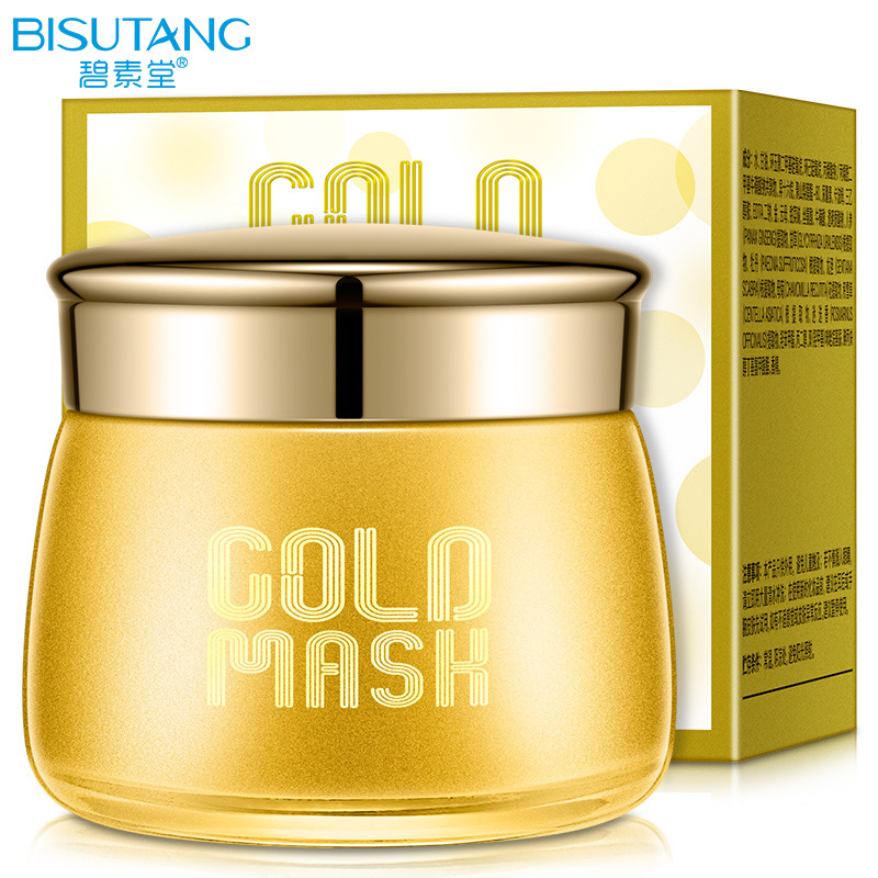 OEM/ODM making honey moisturizing and anti-acne gold collagen face mask