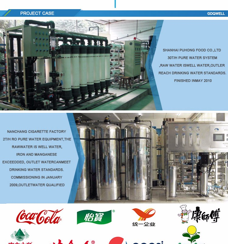 Domestic and Industrial Wastewater Treatment Plant MBR/waste water treatment plant/water treatment plant