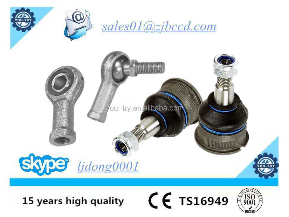 Small Ball Joints Buy Small Ball Joints 555 Ball Joint