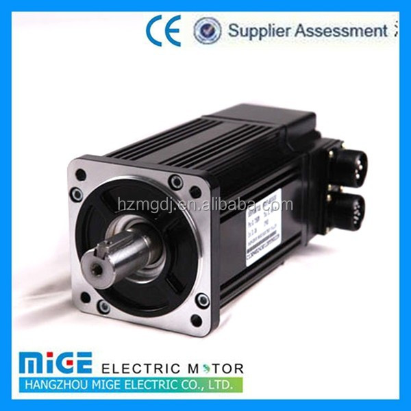 adjusted speed universal use ac brushless electric motor