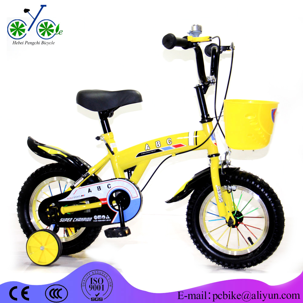 Kids Bike Kids Bike Suppliers And Manufacturers At