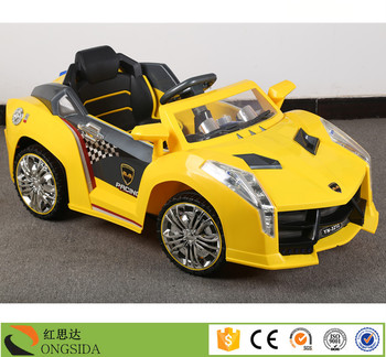 Yellow One Seat Electric Ride On Car For Years Old Kids