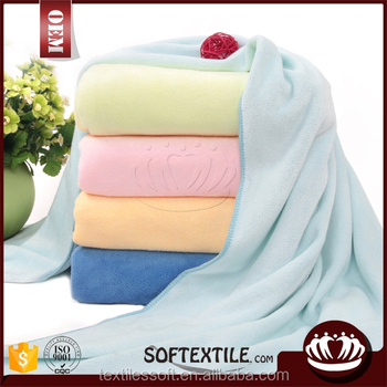 super absorbent microfiber fabric yard for bath towel wholesale