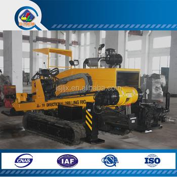 Factory Price 10t Horizontal Directional Drilling Machine