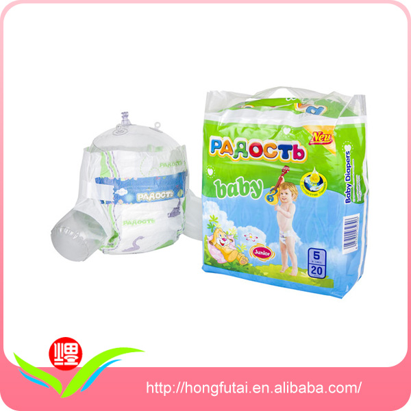Best Selling New Product Super Star Baby Diaper Looking