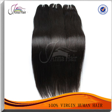 branded lovely water wave weft brazilian hair