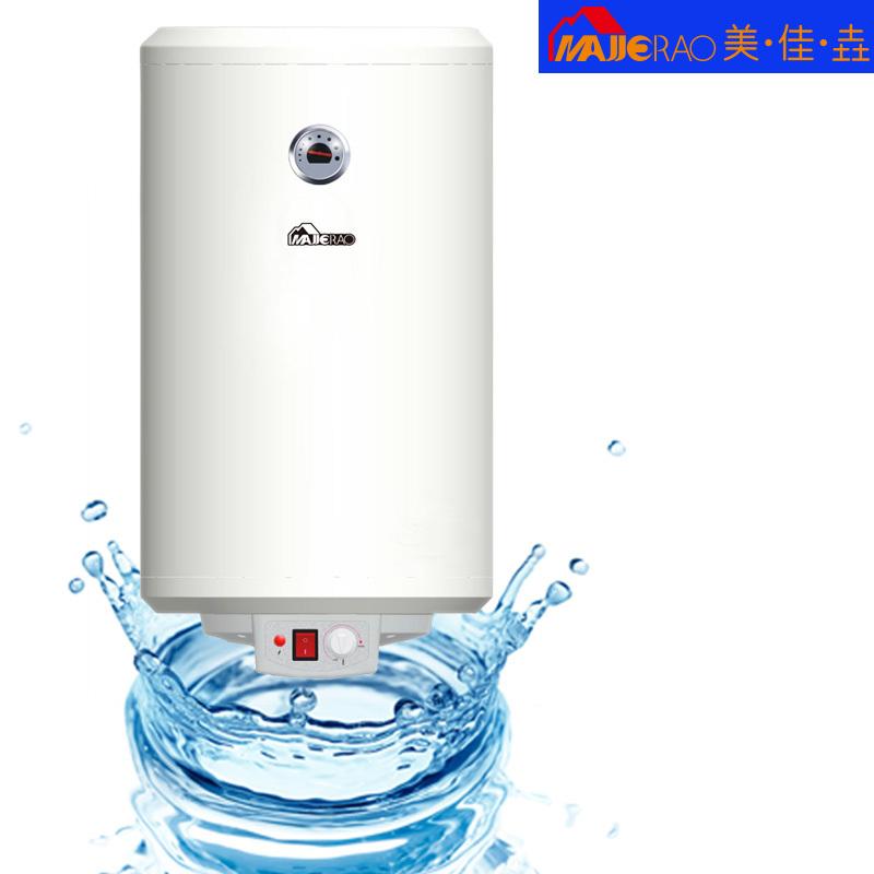 Tankless Water Heater Plastic Tank Water Heater Buy