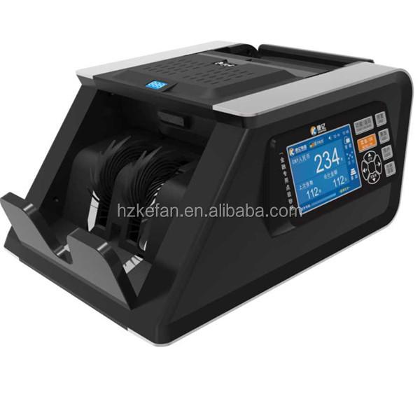 money printing machine for sale
