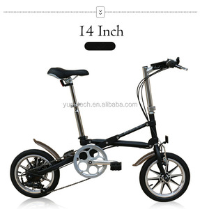 hummer folding bike hummer folding bike suppliers and manufacturers Hummer H2 hummer folding bike hummer folding bike suppliers and manufacturers at alibaba