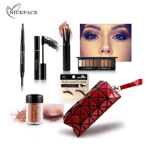 NiceFace Cosmetic Bag Professional Charming Eyes Beauty Full Makeup Kit Women Make Up Set