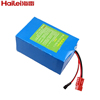 grid solar system lifepo4 12v 30ah battery pack