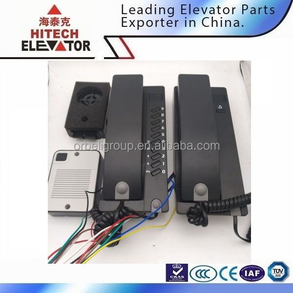 2 wire Intercom system/elevator phone/lift parts/BH211/BH201