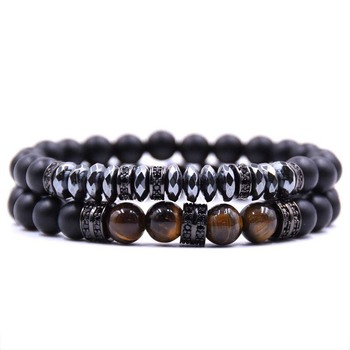 AP21545 Wholesale custom cnatural bead bracelet set jewelry for men