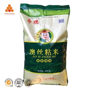 china 5kg 10 kg 20kg 25kg 50kg size 100kg empty polypropylene bopp lamination packing pp woven rice bag