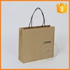 Cheap custom logo promotional brown paper bags with handles