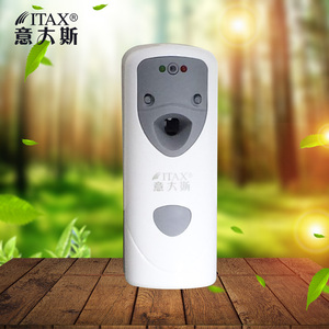 LED ABS Plastic Wall Mounted Automatic Air Wick Electric Air Perfume Spray Sanitizer Dispenser For Home Hotel Office