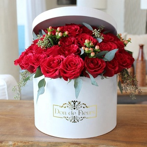 1200g cardboard cylinder coated paper box packaging flower bouquet boxes