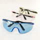 Soft bullet water bullet children's toy gun accessories protective glasses safety durable Goggles eyeglasses toy