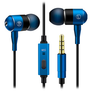 af90d1270d6 China Mp3 Earphones China, China Mp3 Earphones China Manufacturers and  Suppliers on Alibaba.com