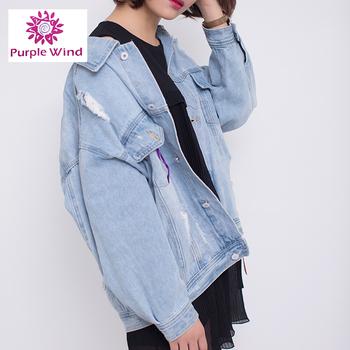 High Quality Girls Jean Lady Leather Denim Jacket Buy Girls Jean