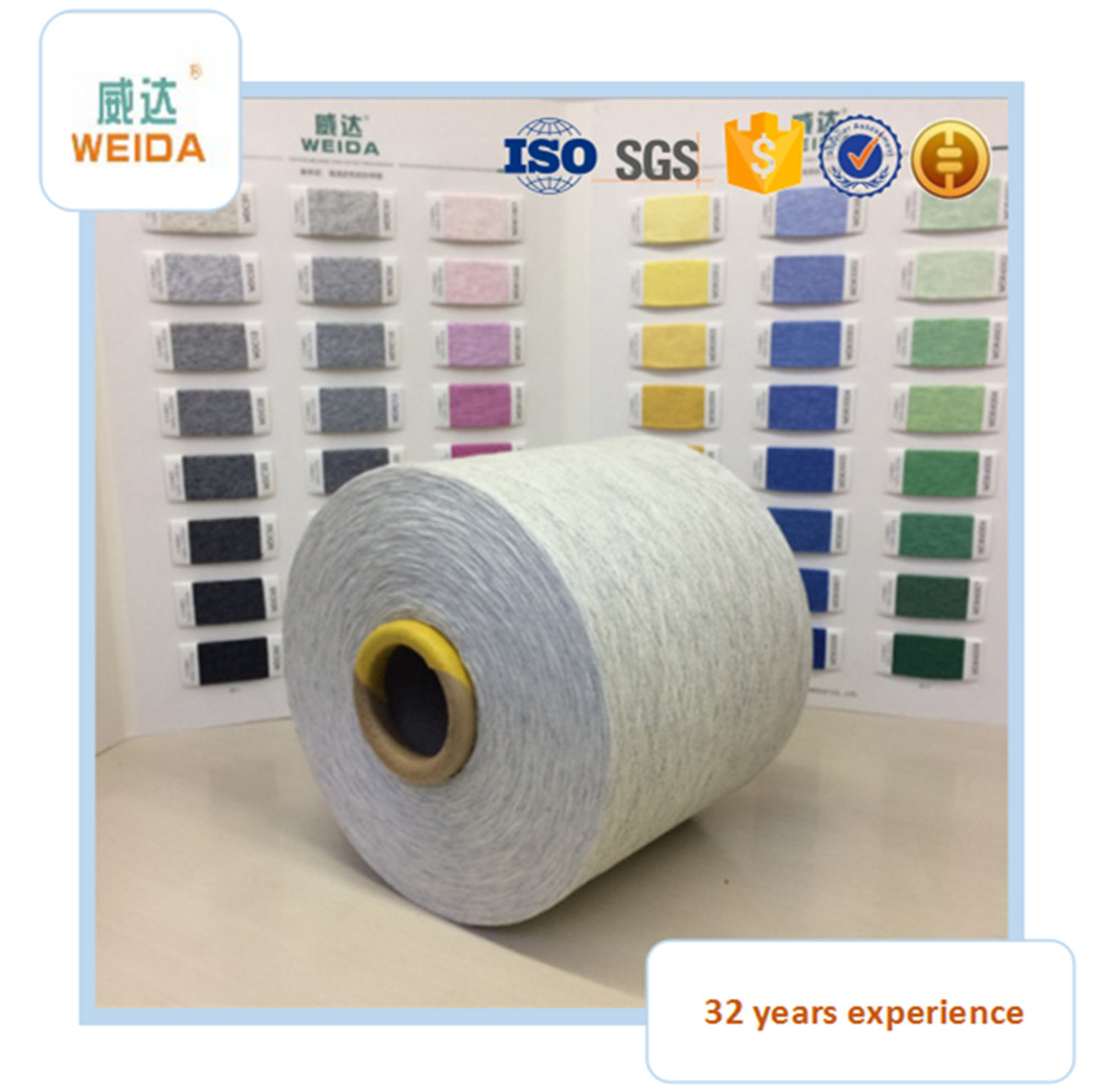 Good News to Cotton Yarn Buying Agent, Cotton Yarn for Socks, Yarn Supplier in Zhejiang