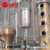 DYE 300L Copper Distillation Column Alcohol Production Equipment for Gin Rum Whiskey